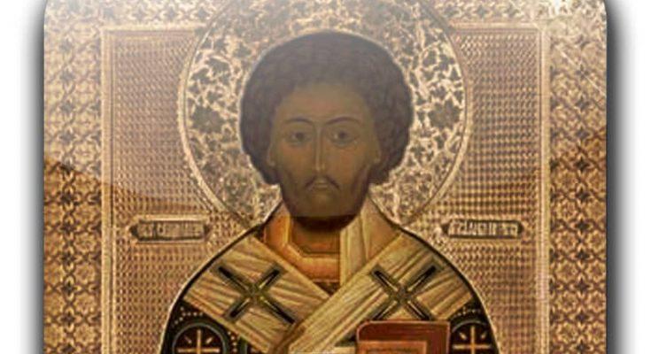 St. victor